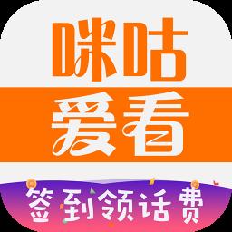 咪咕�劭窜�件v5.0.7 安卓最