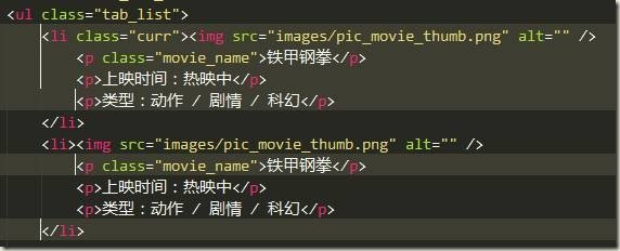 sublime text3中文版官方