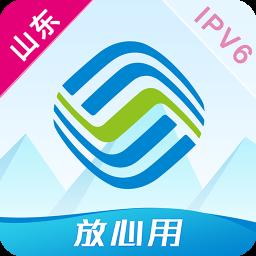 山东移动网上营业厅app