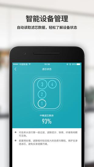 云米商城app手机版下载