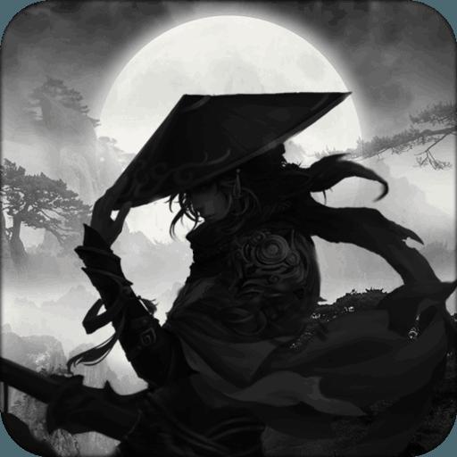 仙道逃亡手游 v4.0.3 安卓版