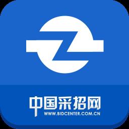 中国采招网app v03.07.0009 安卓版