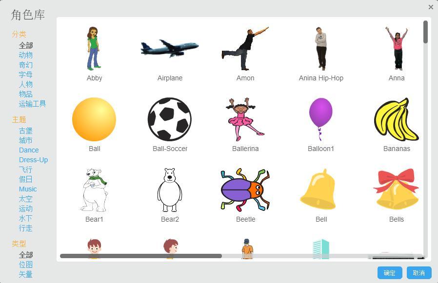 网易卡搭校园版 v0.1.12.0 官方电脑版