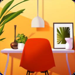 家居设计手游 v1.2.8 安卓版