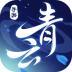 青云诀九游版 v1.6.1 安卓版