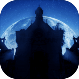 迷失古堡手游 v1.0 安卓版