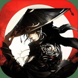 武林群侠录手游v1.0 安卓版