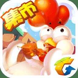 全民农场单机游戏v1.26.4