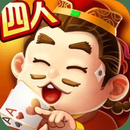 欢乐四人斗地主Tencent版 v15.0.15 安卓版