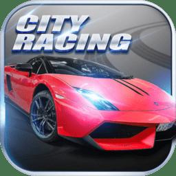 城市飞车无限钻石版 v6.9.5 安卓最新版