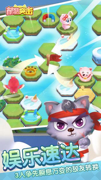 萌猪突击手游 v1.0 安卓版