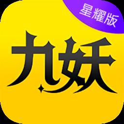九妖188bet手机版网址星耀版app