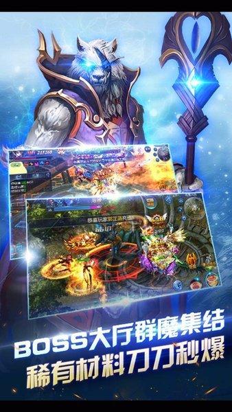 诸神之怒游戏 v2.0.0 安卓版