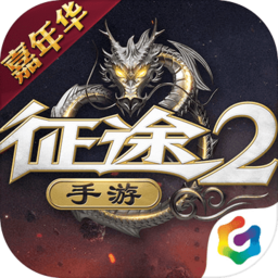 征途2百度版 v1.0.22 安卓版
