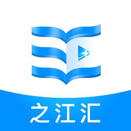 之江汇教育广场学生版 v6.6 安卓版