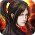 魔与道九游版 v4.04.25 安卓版