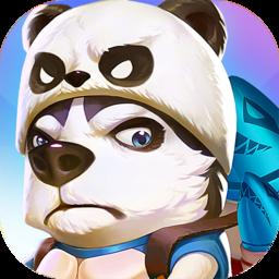 勇者荣耀网易手游 v1.0.0 安卓版