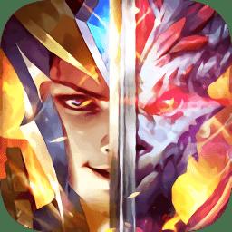 驭龙骑士团无限钻石版v2.0