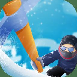 掘地登山手游 v1.0.0 安卓版