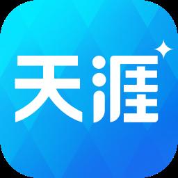 天涯社�^手�C版 v6.9.5 安卓版