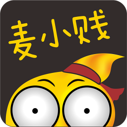 麦小贱手机版 v2.8.0.5 安卓版