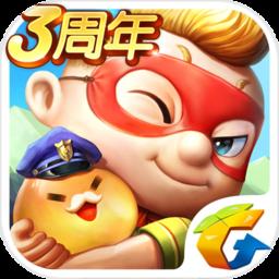 天天富翁九游版 v4.3.3 安卓版