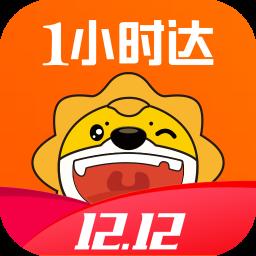苏宁小店手机版v3.9.5 安卓版