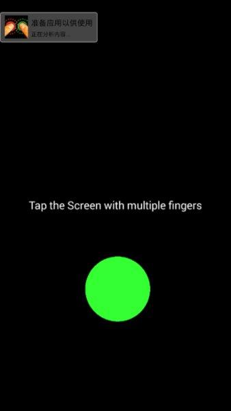 tap roulette中文版 v1.0.0 安卓版
