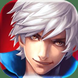 英雄之剑腾讯手游 v1.3 安卓版