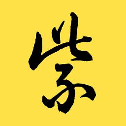 紫禁城 v2.4.3 安卓版