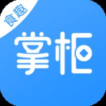 食趣掌柜v1.8.0 龙8国际注册