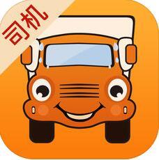 运满满司机版app