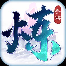 炼神手游v1.2 安卓版