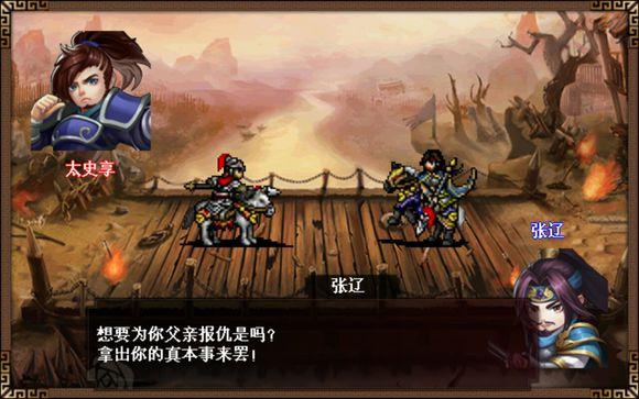 关卡戏三国英雄传全蔷薇游戏攻略steam通关双人联机通关图片