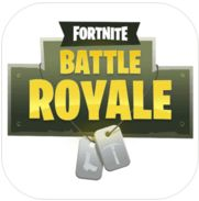 堡垒之夜Fortnite Battle R