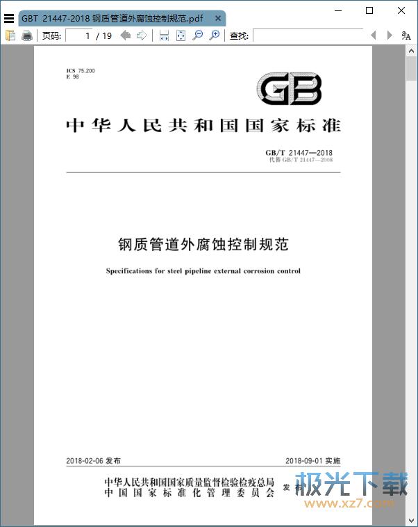 gbt 21447 2018 pdf