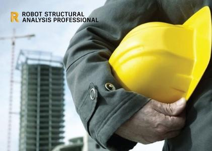 Robot Structural Analysis Pro 2019注册机