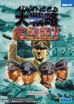 大�鹇�2001完全版(含最�KV3.04�a�。� 中文完整版