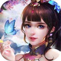 梦幻修仙记 安卓版1.00.29