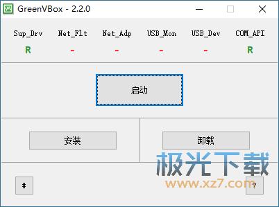 GreenVBox虚拟机软件下载