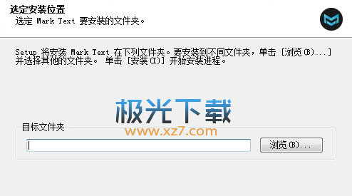 Mark Text编辑器 v0.10.21