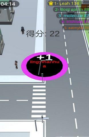 抖音黑洞吞噬城市汉化版 v1.0.11 安卓版