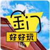 台湾自由行入台证x入金证办理 小程序