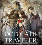 八方旅人 Project Octopath Traveler