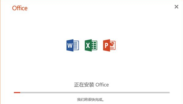 Office 2013-2019 C2Rl v6.3 中文绿色版