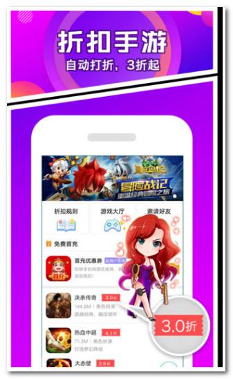 乐嗨嗨苹果版 v2.0 iphone版