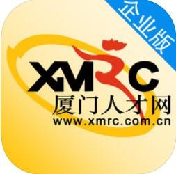 厦门人才网企业版 安卓版3.0.5