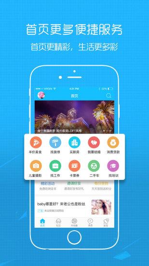 丰县论坛 苹果版 3.0
