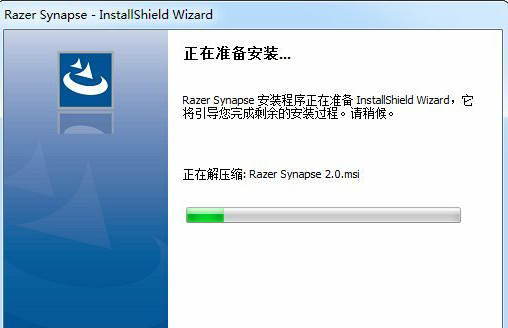 雷蛇奥罗波若蛇驱动软件 电脑版