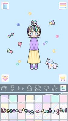 Pastel Girl粉彩女孩 安卓版2.1.3.3